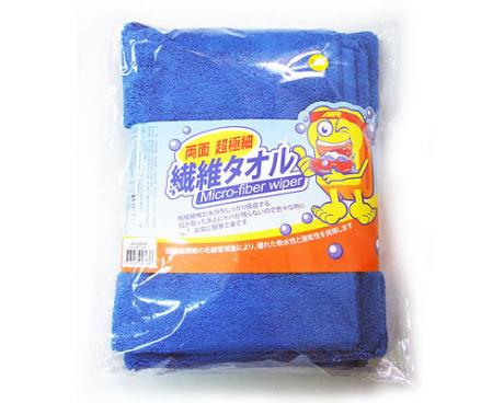 Magical Effect Of The Magic Clean, The Texture Of The Fiber Cloth
